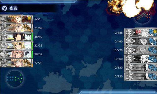 E3甲第二ゲージ破壊!